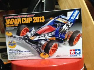 2013ジャパンカップ・サンダーショット